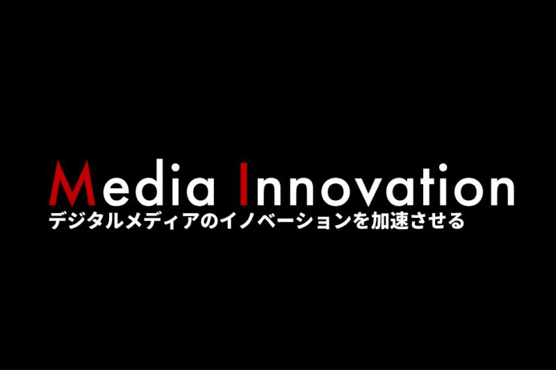 メディアイノベーションのロゴ