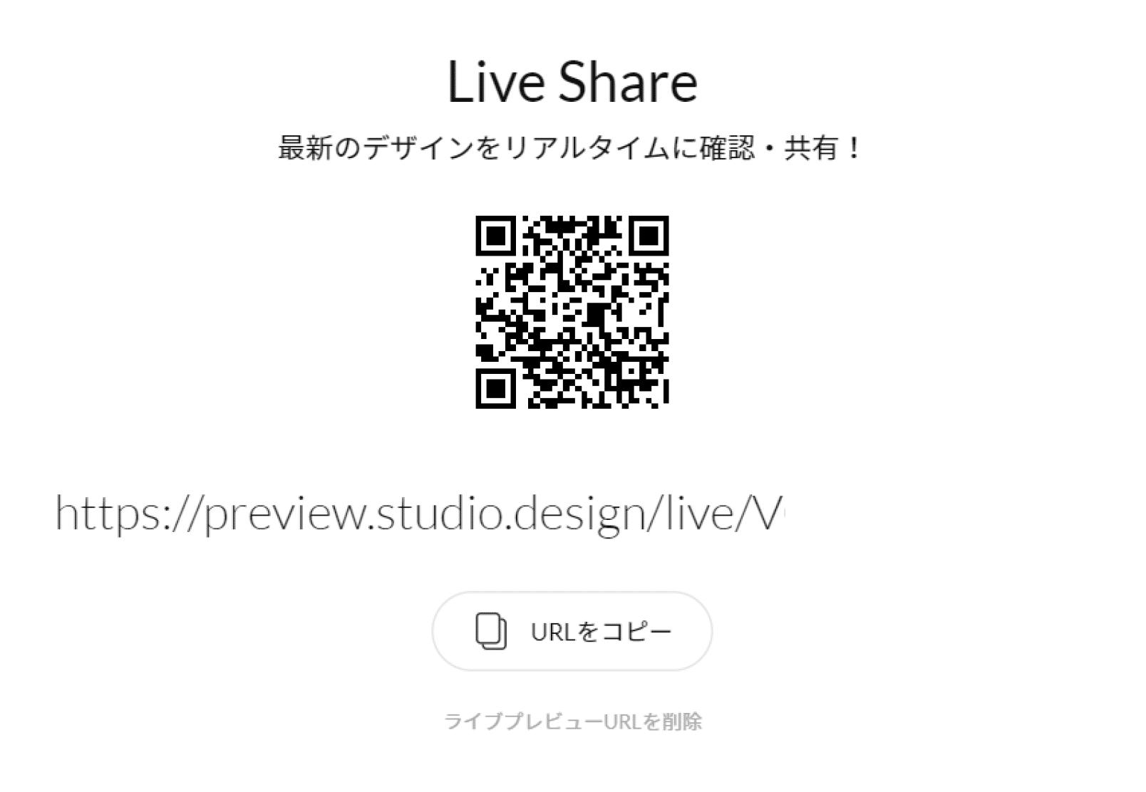 live-share