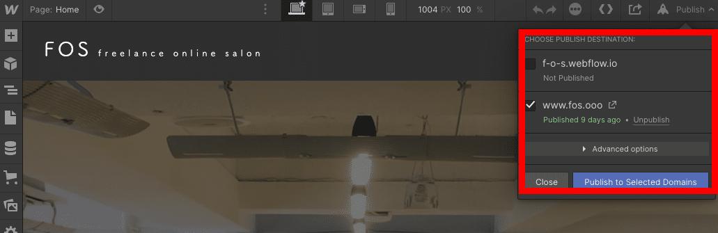 Webflowのデプロイ部分のスクリーンショット