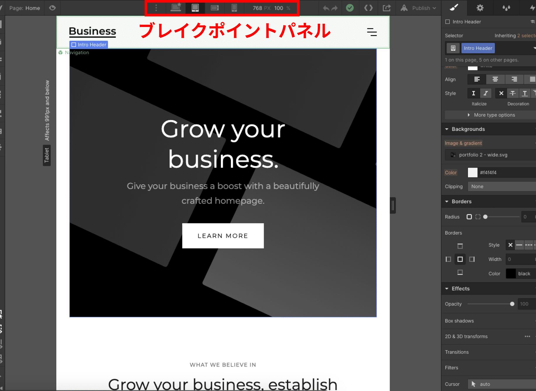 Webflowのブレイクポイントのスクリーンショット