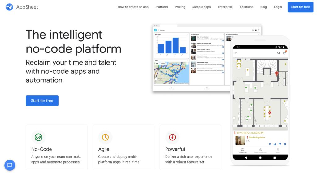 AppSheetの公式サイトトップページ画像