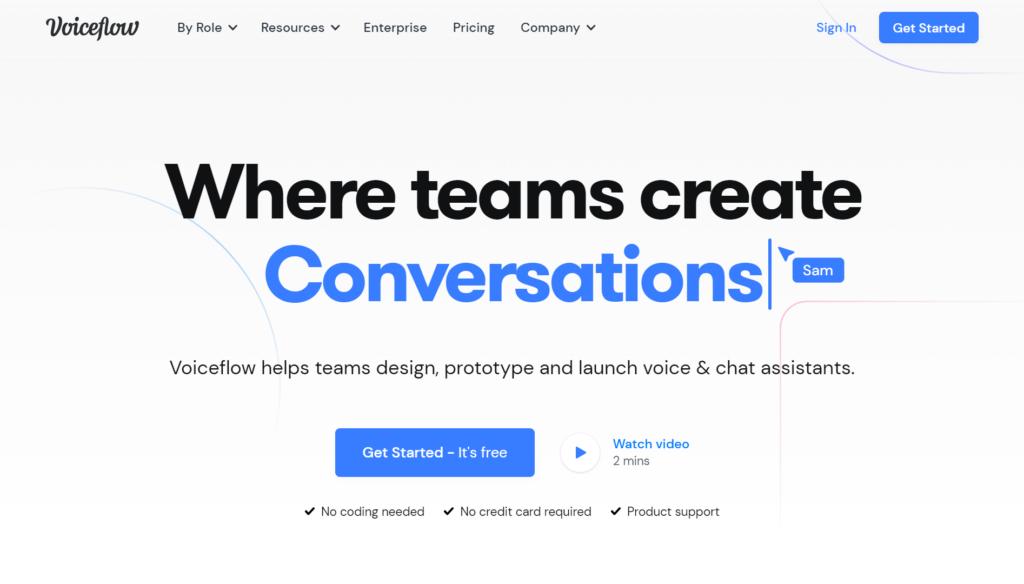 Voiceflowの公式サイトはこちら