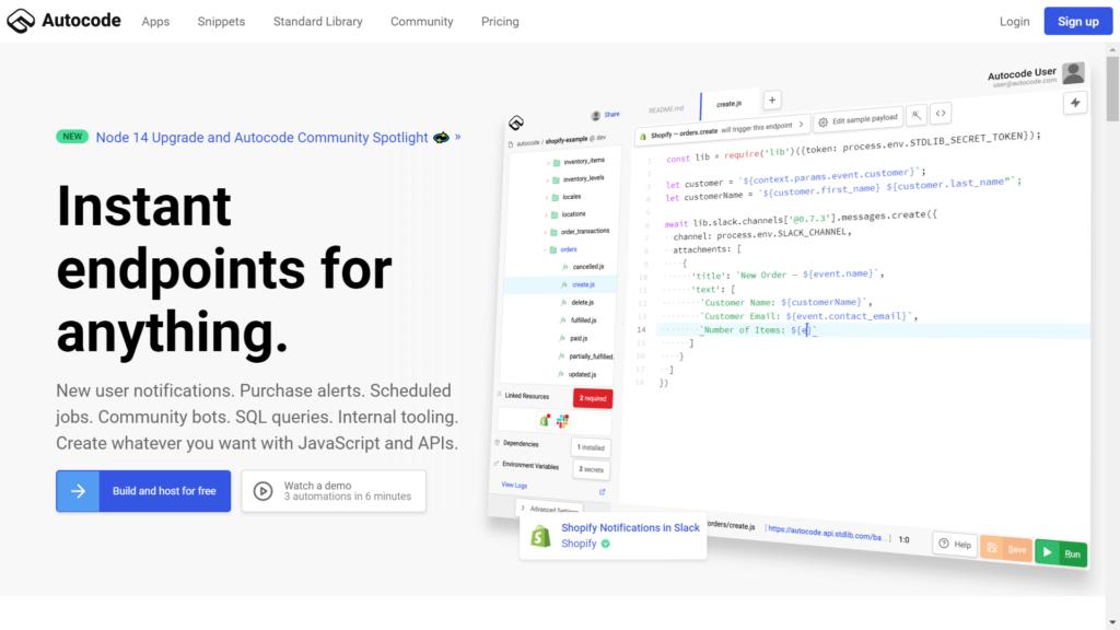 autocode公式サイトトップページ画像